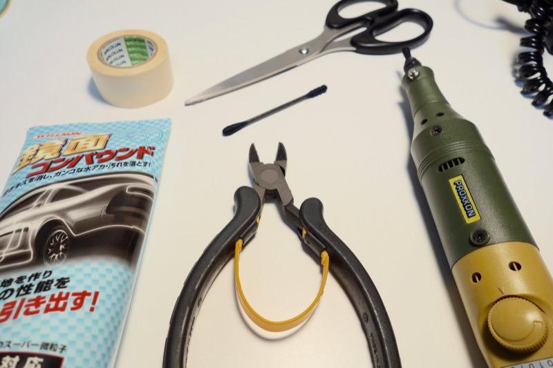 消す!プラスチックに印刷されたメーカーロゴを綿棒で簡単に剥がす方法05