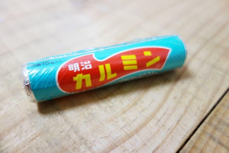 【実験】お菓子カルミン生産終了!まるごと永久保存キーホルダーにしてみた29