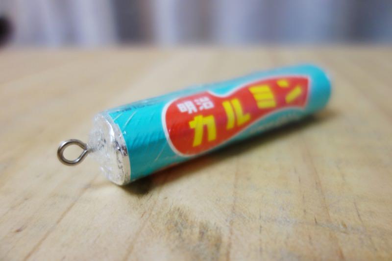 【実験】お菓子カルミン生産終了!まるごと永久保存キーホルダーにしてみた39