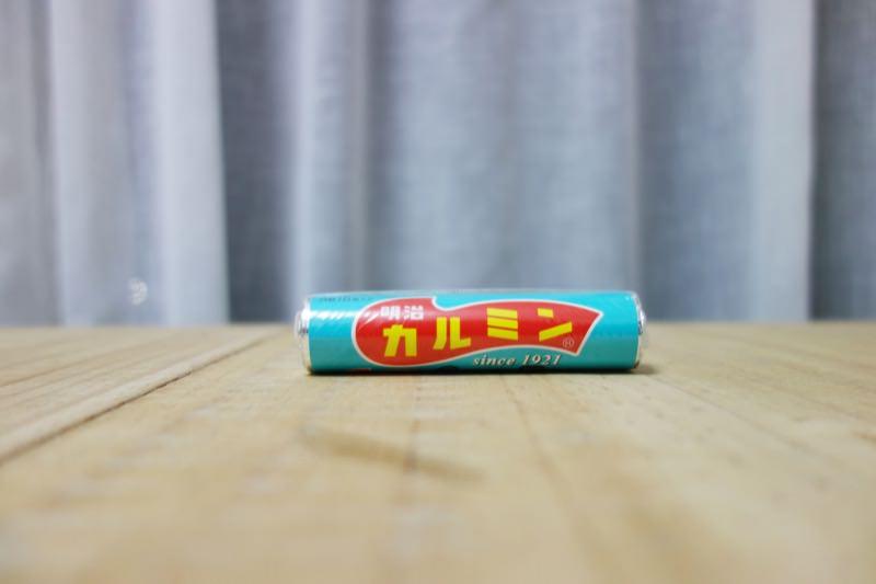 【実験】お菓子カルミン生産終了!まるごと永久保存キーホルダーにしてみた04