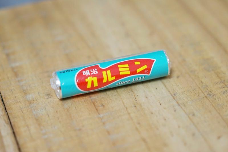 【実験】お菓子カルミン生産終了!まるごと永久保存キーホルダーにしてみた06