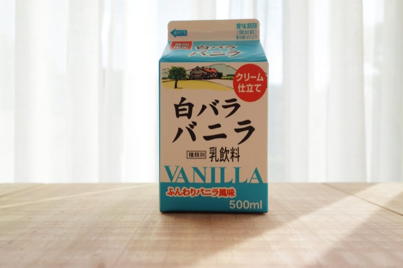 【レビュー】激ウマ!白バラバニラは至福の飲み物!期間限定だよ♪05