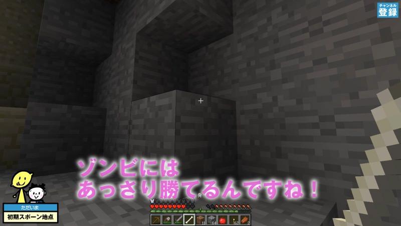 【マインクラフト】ベッドと塔の作り方&ゾンビの倒し方  実況マイクラはじめ!#015