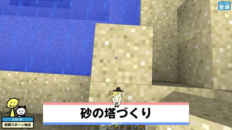 【マインクラフト】初心者の家づくり設計、予想外のデザインに!  実況マイクラはじめ!#030