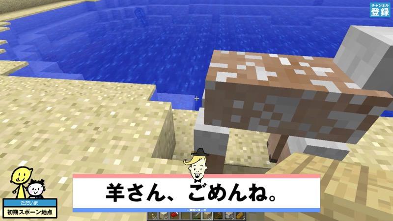 【マインクラフト】初心者の家づくり設計、予想外のデザインに!  実況マイクラはじめ!#005