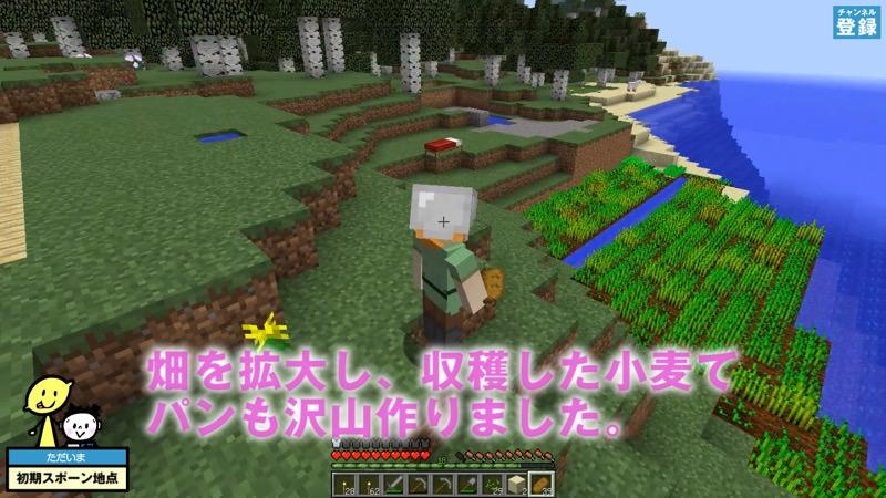 【マインクラフト】渓谷探検してたら、いきなり廃坑発見!? 実況マイクラはじめ!#114
