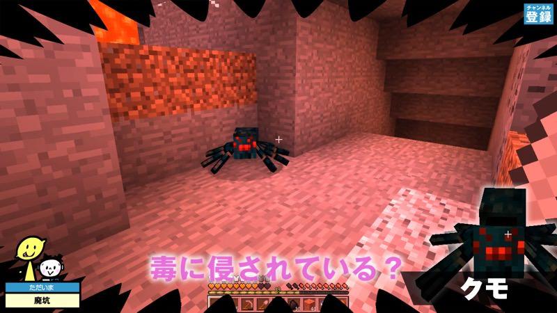 【マインクラフト】廃坑で毒蜘蛛との戦い!スポナーでトラップ作りたいね!実況マイクラはじめ!#311