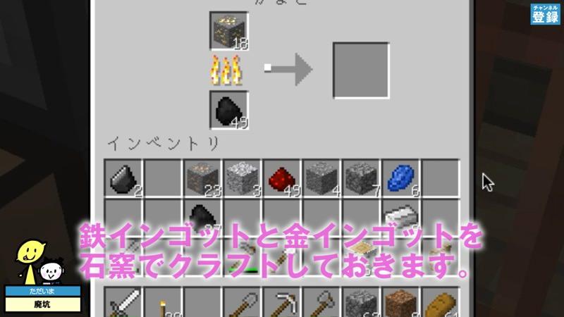 【マインクラフト】金鉱石を廃坑でザクザク♪実況マイクラはじめ!#418