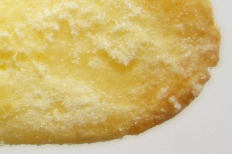【ほぼレアチーズケーキ】ハッピーターンのレアチーズケーキ味を食べてみた09