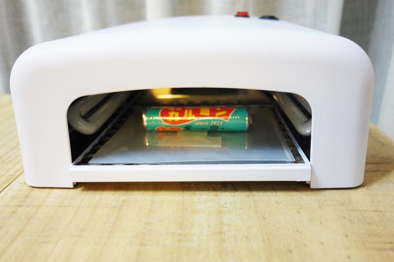 【実験】お菓子カルミン生産終了!まるごと永久保存キーホルダーにしてみた23