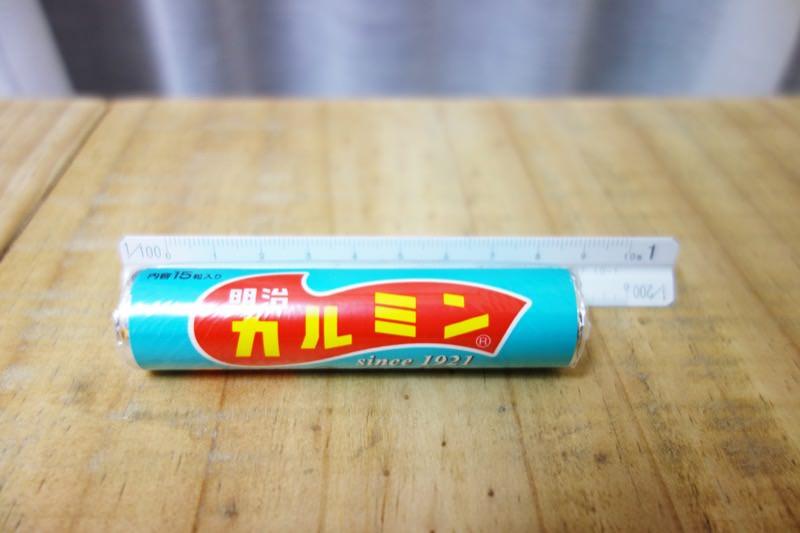 【実験】お菓子カルミン生産終了!まるごと永久保存キーホルダーにしてみた05