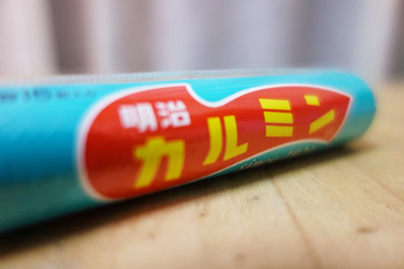 【実験】お菓子カルミン生産終了!まるごと永久保存キーホルダーにしてみた07