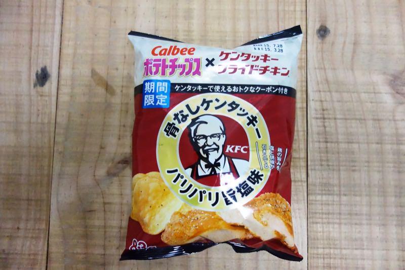 【レビュー】ポテトチップス×ケンタッキー 骨なしケンタッキーパリパリ旨塩味03