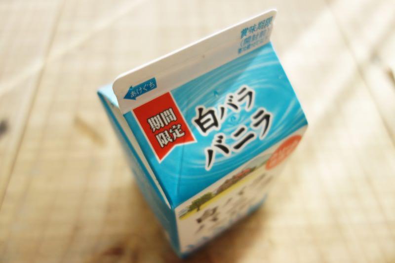【レビュー】激ウマ!白バラバニラは至福の飲み物!期間限定だよ♪06