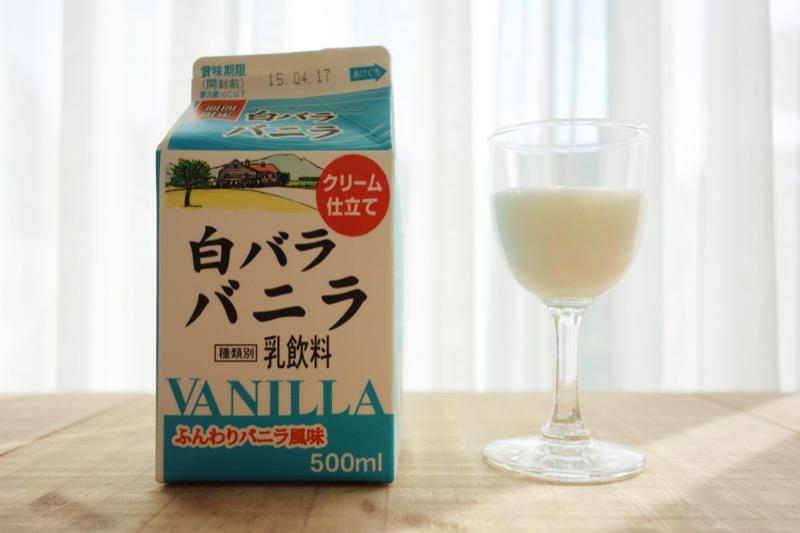 【レビュー】激ウマ!白バラバニラは至福の飲み物!期間限定だよ♪09