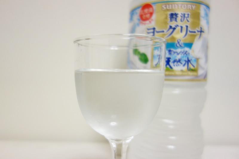 【感想】サントリー贅沢ヨーグリーナ&南アルプスの天然水はこれからの季節に飲みたい!そして凍らせてアイスにした♪16