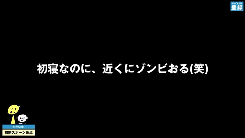 【マインクラフト】ベッドと塔の作り方&ゾンビの倒し方  実況マイクラはじめ!#011