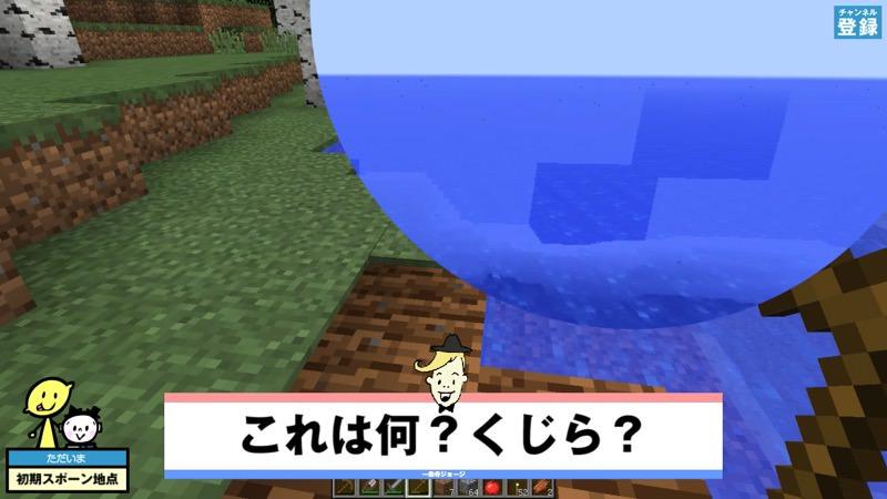 【マインクラフト】ベッドと塔の作り方&ゾンビの倒し方  実況マイクラはじめ!#019
