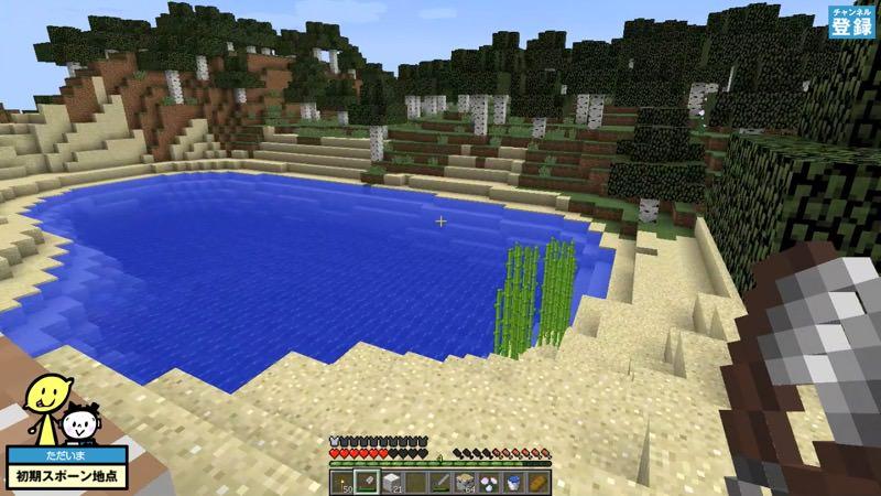 【マインクラフト】畑の収穫とパンの作り方(焼く・食べ方)、綺麗な湖の発見  実況マイクラはじめ!#017