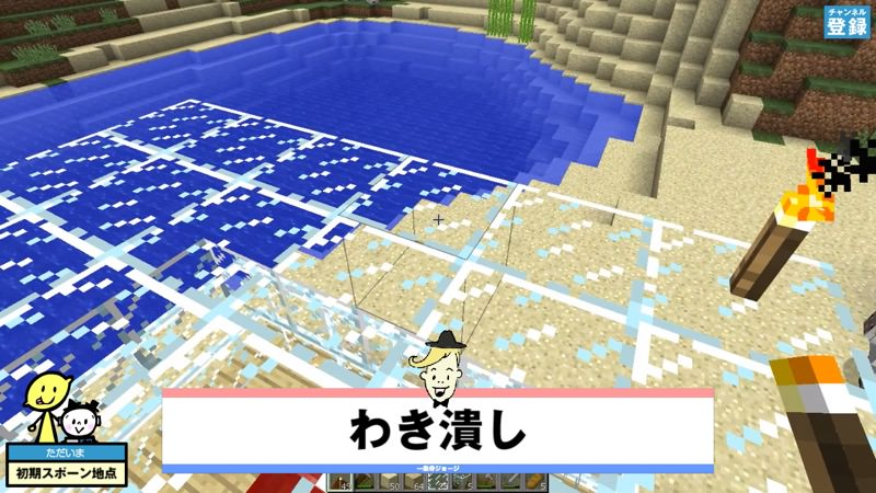 【マインクラフト】初心者の家づくり設計、予想外のデザインに!  実況マイクラはじめ!#019