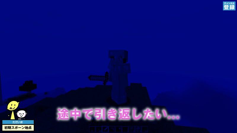 【マインクラフト】廃坑でトロッコ・レール・宝箱を発見!!実況マイクラはじめ!#204