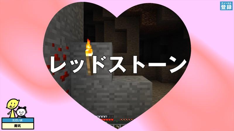 【マインクラフト】金鉱石を廃坑でザクザク♪実況マイクラはじめ!#413
