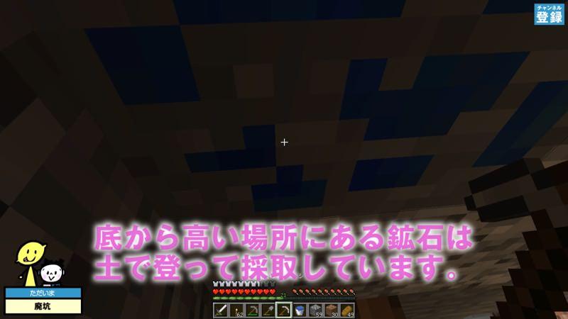 【マインクラフト】渓谷の奥にて金・レッドストーン・ラビスラズリ♪実況マイクラはじめ!09