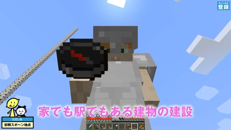 【マインクラフト】家を兼ねる駅の建設!トロッコ♪実況マイクラはじめ!05