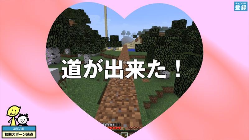 【マインクラフト】家を兼ねる駅の建設!トロッコ♪実況マイクラはじめ!06